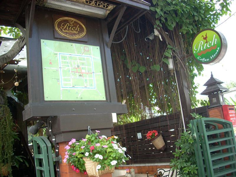 ร้านกาแฟ ริช  คอฟฟี้เฮ้าส์