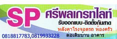 967494_723511101034096_548072565_n
