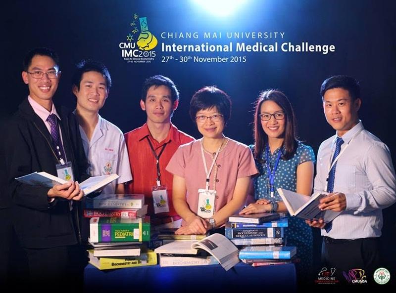 คณะแพทยศาสตร์ มช.เปิดรับ นักศึกษาแพทย์ประจำปีการศึกษา 2560