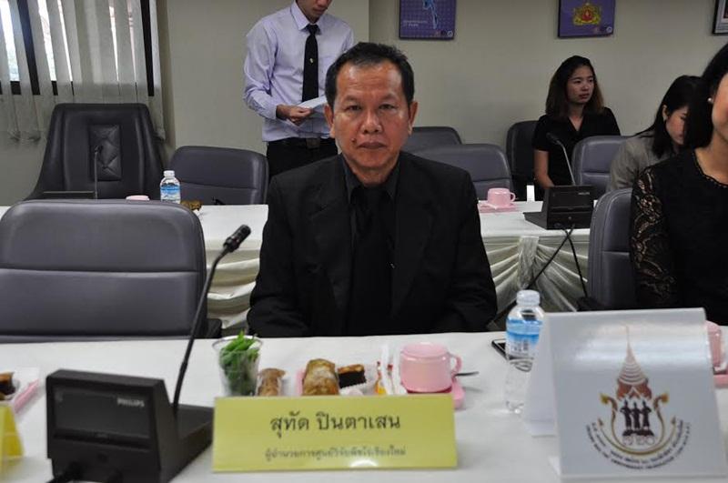 """""""ขับเคลื่อนเมล็ดพันธุ์พืชไทยสู่สากล"""" (Thailand Seed Hub)"""