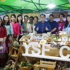 รองนายยกเยี่ยมชมบูธโชว์ ชิม ช็อปสินค้าเกษตร กลุ่มวิสาหกิจชุมชนและYoung Smart Farmer ในงานLanna Expo 2018
