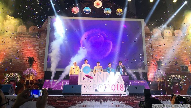 """เริ่มแล้ว งาน Lanna Expo 2018 """"ศาสตร์ศิลป์ล้านนา นำคุณค่าสู่ไทยนิยมยั่งยืน"""" ระหว่างวันที่ 22 มิ.ย. – 1 ก.ค.นี้"""