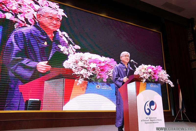 Chiang Mai World Fair 2018 – Korean Day
