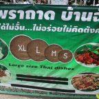 กะเพราถาดกระด้งอนุรักษ์ธรรมชาติท้านักกินแข่งเปิบไซด์ยักษ์ฟรี