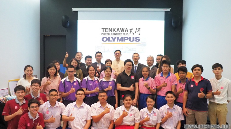 Tenkawa Photo Contest ส่งช่างภาพเด็กไทยสู่เวทีระดับโลกที่ฮอกไกโด ประเทศญี่ปุ่น