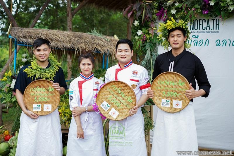 สมาคมเครือข่ายคลัสเตอณ์อาหารออร์แกนิคร่วมมูลนิธิใต้ร่มฉัตรจัดงานประกวดเมนูอาหารต้านมะเร็ง ณ GINGER FARM Chiangmai