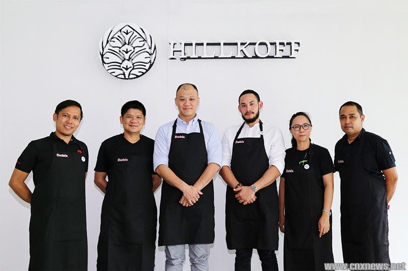 ประกาศผล 11 รายชื่อผู้เข้าชิงชนะเลิศประกวดสุดยอดเมล็ดกาแฟไทย 2018 ชิงถ้วยพระราชทานสมเด็จพระเทพรัตนราชสุดาฯ
