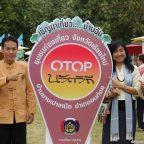 เปิดชุมชนท่องเที่ยว OTOP นวัตวิถีบ้านยางเปาเหนือ,บ้านห้วยน้ำขาว อมก๋อย