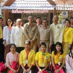 """สสจ.เชียงใหม่ เปิดโครงการ ท่องเที่ยวเชิงการแพทย์แผนไทย""""แอ่วม่วน สุขภาพดี ตี้ดอนแก้ว"""""""