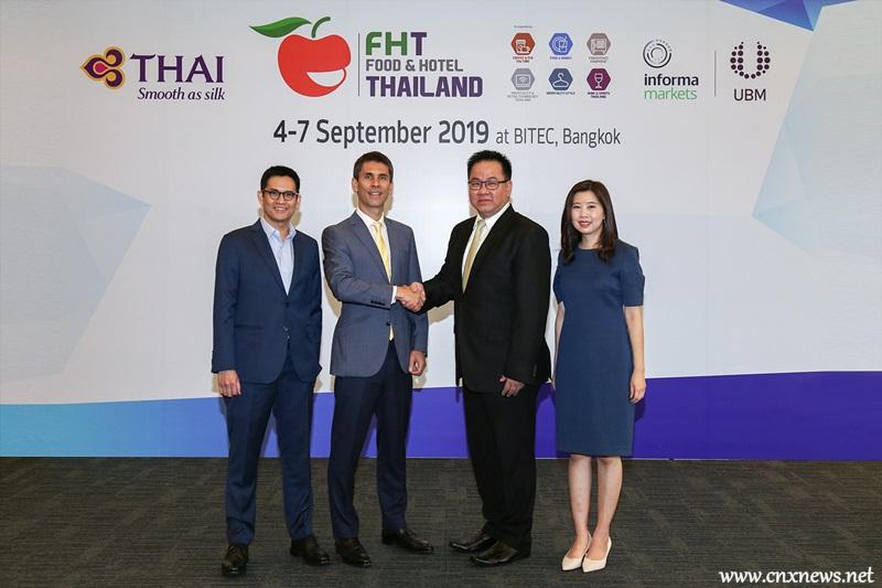 อินฟอร์มา มาร์เก็ต จับมือ การบินไทย ในการเป็นสายการบินหลักอย่าง เป็นทางการฟู้ดแอนด์ โฮเทล ไทยแลนด์ 2019