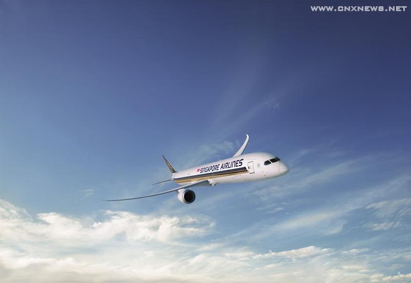 สิงคโปร์แอร์ไลน์ส พร้อมจำหน่ายตั๋วโดยสารเที่ยวบินระหว่างสิงคโปร์- กรุงเทพ